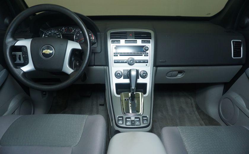 2009 Chevrolet Equinox LS #14