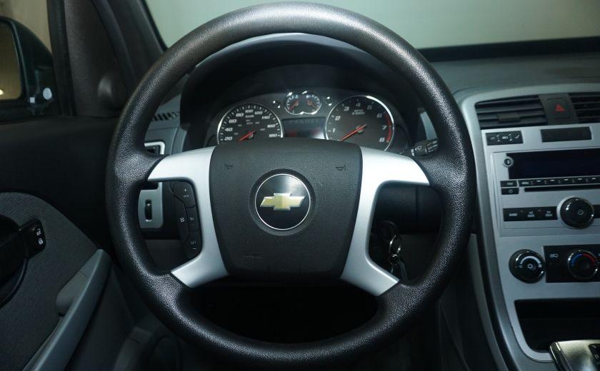 2009 Chevrolet Equinox LS #15