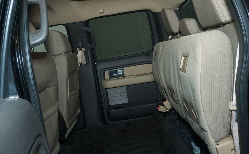2014 Ford F150 XLT #6