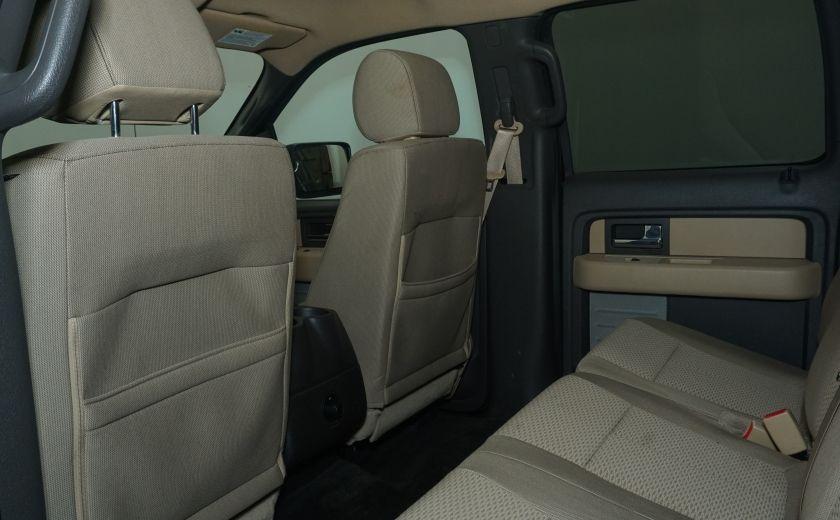 2014 Ford F150 XLT #8