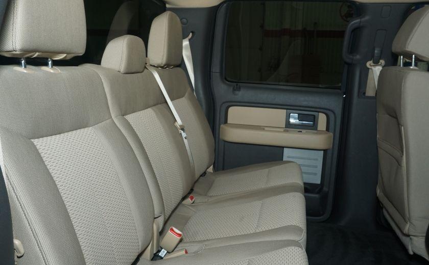 2014 Ford F150 XLT #9
