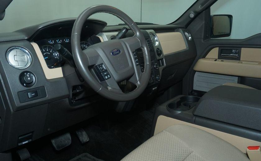 2014 Ford F150 XLT #11
