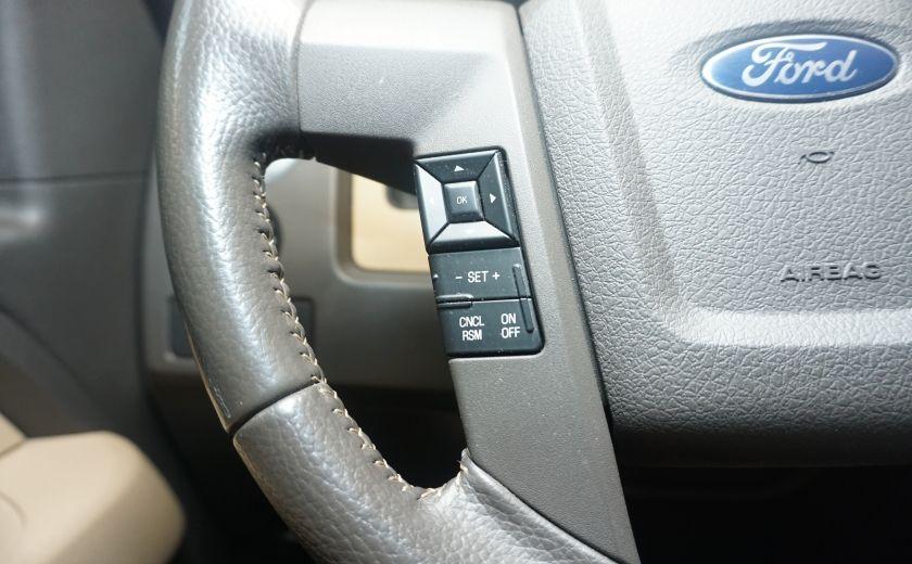 2014 Ford F150 XLT #15