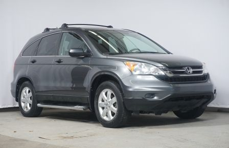 2010 Honda CRV LX AWD #0