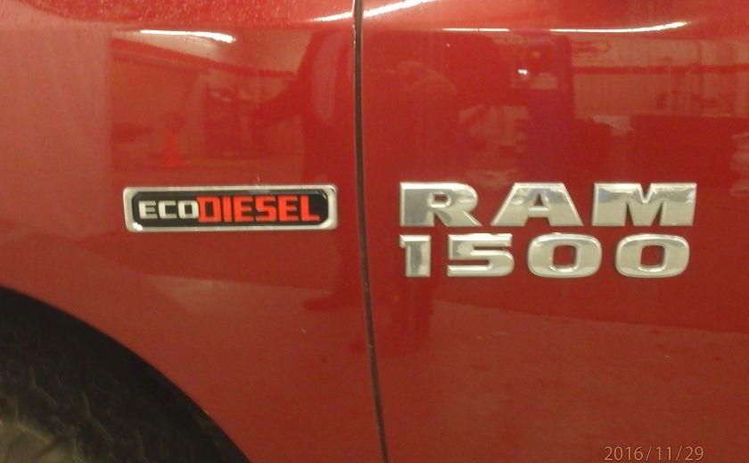 2014 Ram 1500 Tradesman #7