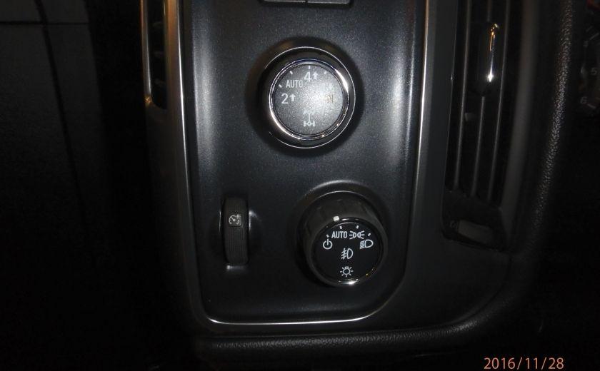 2014 Chevrolet Silverado 1500 LT #7