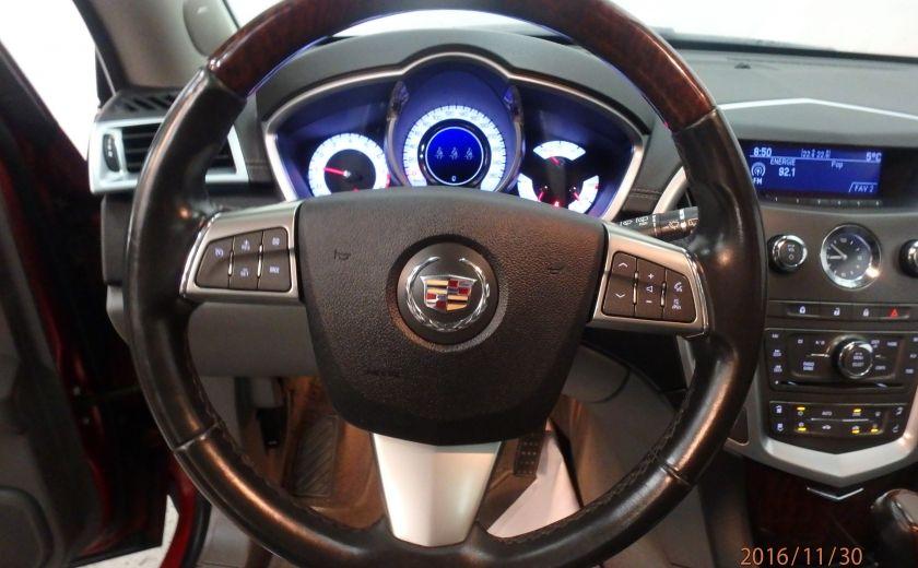 2010 Cadillac SRX 3.0 Luxury #12