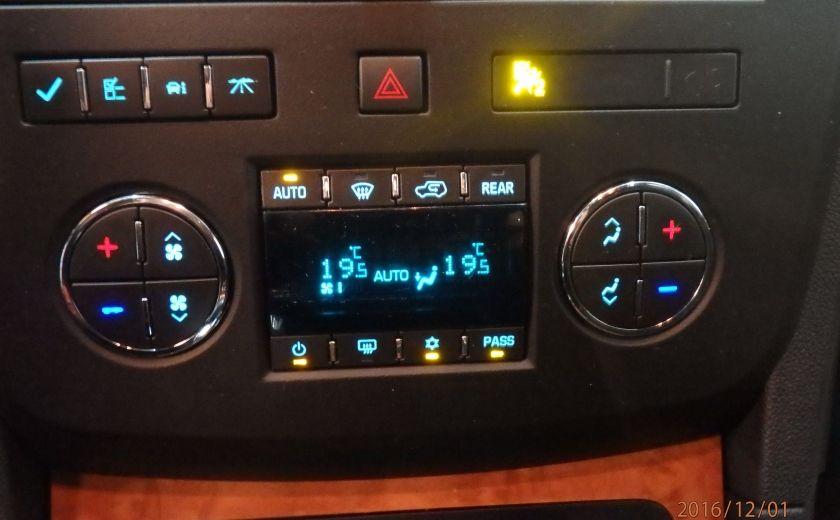 2011 Buick Enclave CX #24