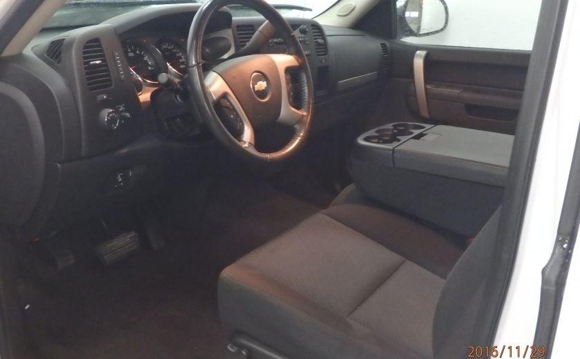2010 Chevrolet Silverado 1500 LT #1