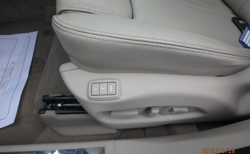 2012 Cadillac SRX Performance #48