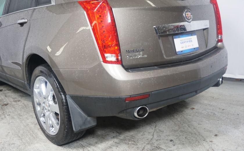 2012 Cadillac SRX Performance #25