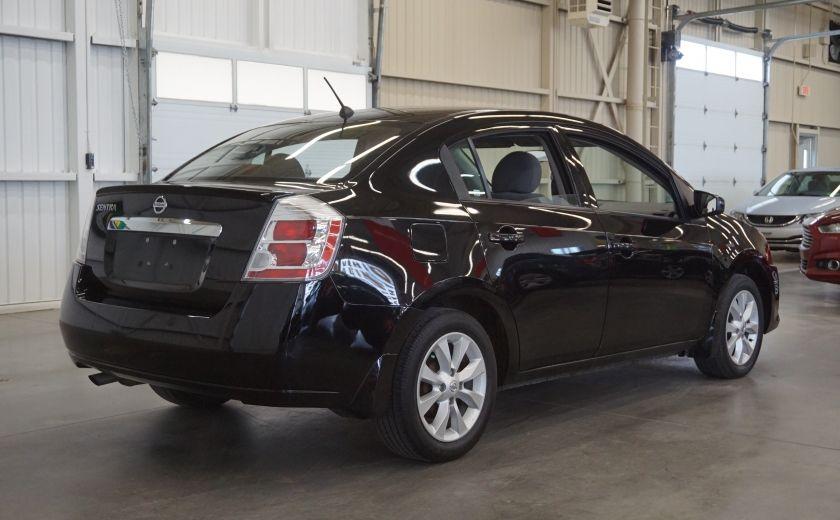 2012 Nissan Sentra 2.0 #6