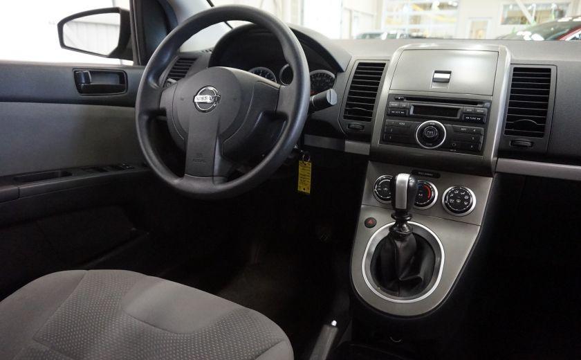 2012 Nissan Sentra 2.0 #10