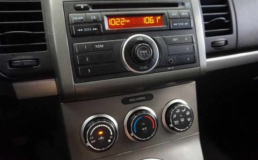 2012 Nissan Sentra 2.0 #13