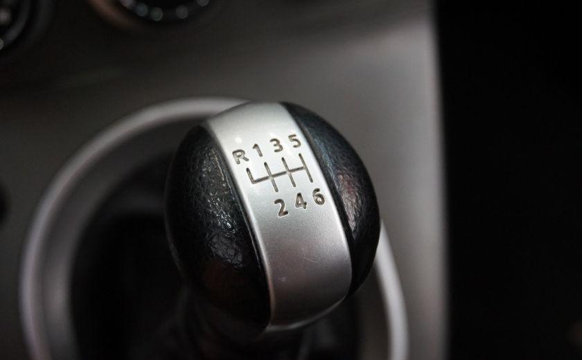 2012 Nissan Sentra 2.0 #14
