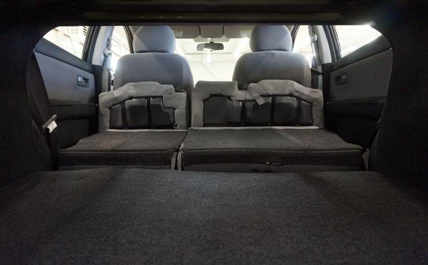 2012 Nissan Sentra 2.0 #19