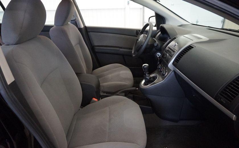 2012 Nissan Sentra 2.0 #21