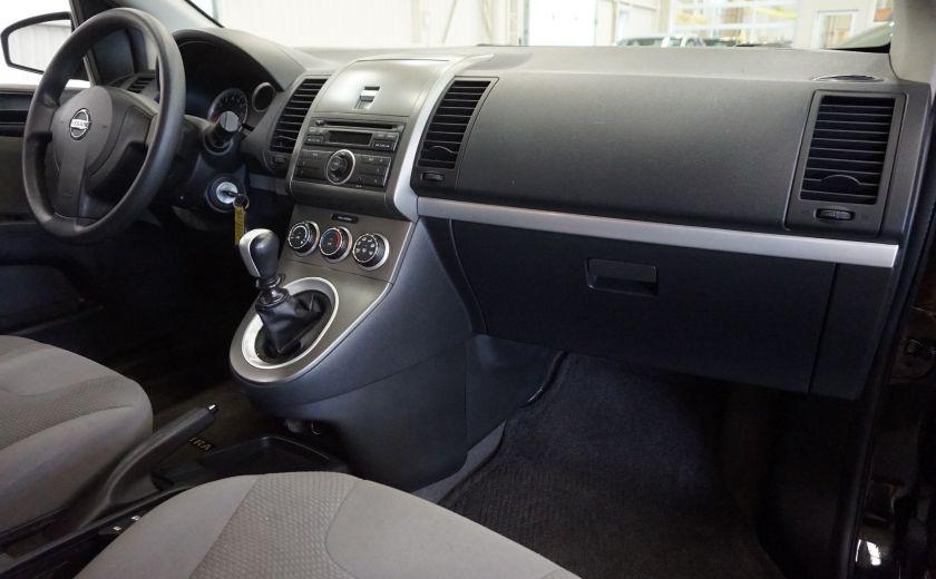 2012 Nissan Sentra 2.0 #22