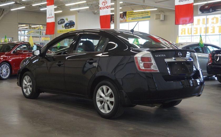 2012 Nissan Sentra 2.0 #4
