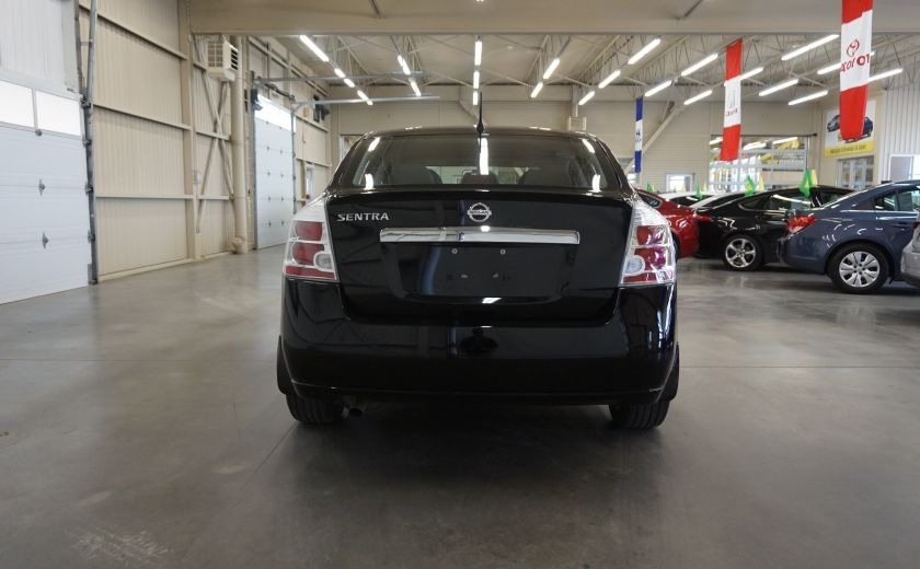 2012 Nissan Sentra 2.0 #5