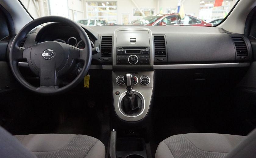 2012 Nissan Sentra 2.0 #11
