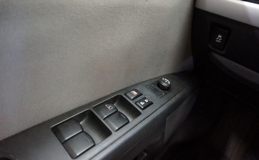 2012 Nissan Sentra 2.0 #15