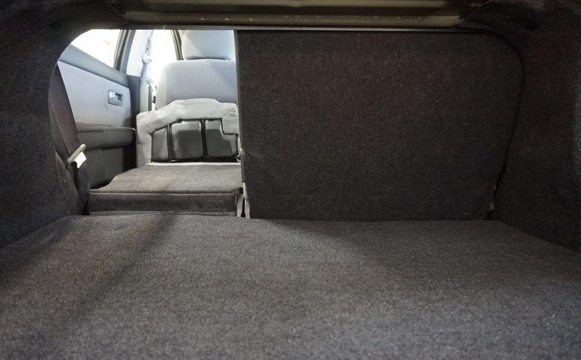 2012 Nissan Sentra 2.0 #18