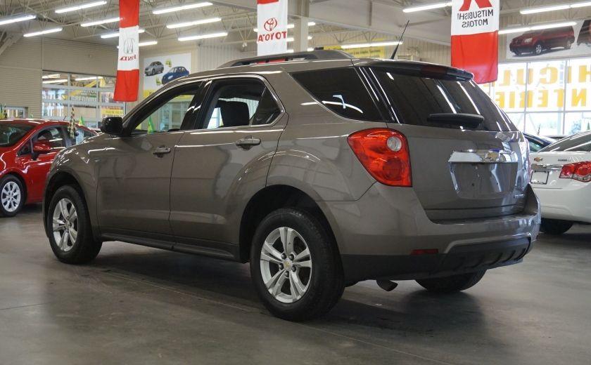 2012 Chevrolet Equinox 1LT #5