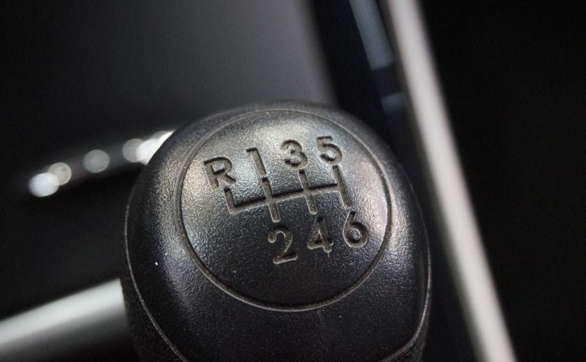 2012 Hyundai Elantra GL #18