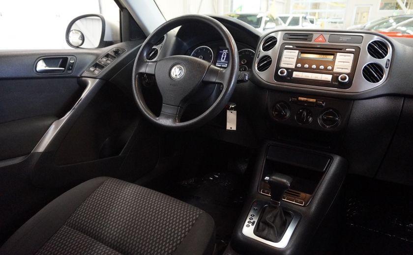 2010 Volkswagen Tiguan Trendline 4Motion #12