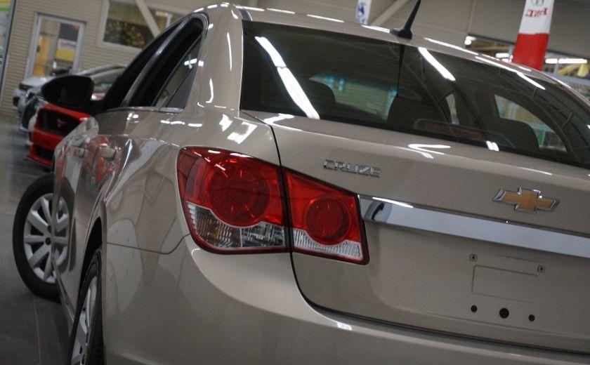 2011 Chevrolet Cruze LS #27