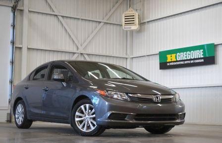 2012 Honda Civic EX (toit ouvrant) #0