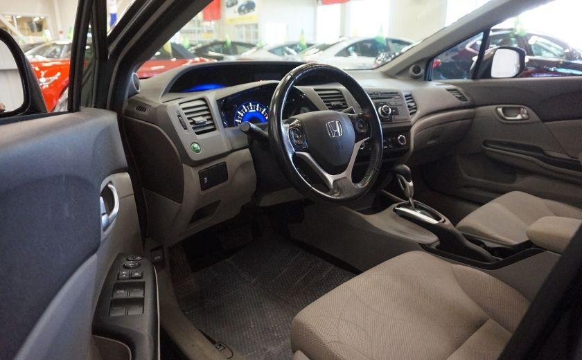 2012 Honda Civic EX (toit ouvrant) #8