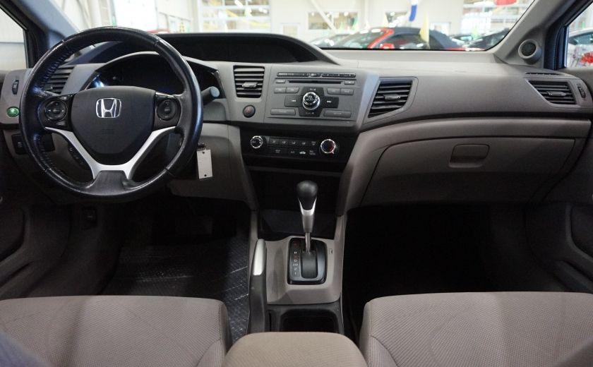 2012 Honda Civic EX (toit ouvrant) #10