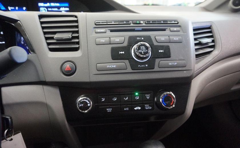 2012 Honda Civic EX (toit ouvrant) #15