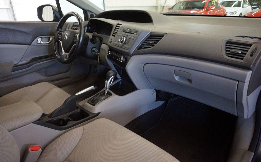 2012 Honda Civic EX (toit ouvrant) #25