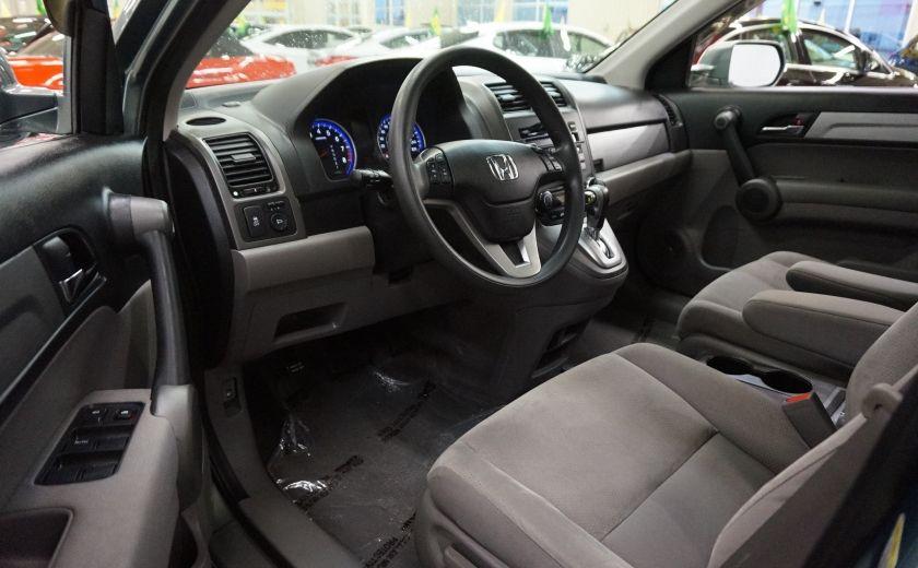 2010 Honda CRV EX AWD (toit ouvrant) #4