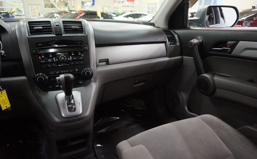 2010 Honda CRV EX AWD (toit ouvrant) #5