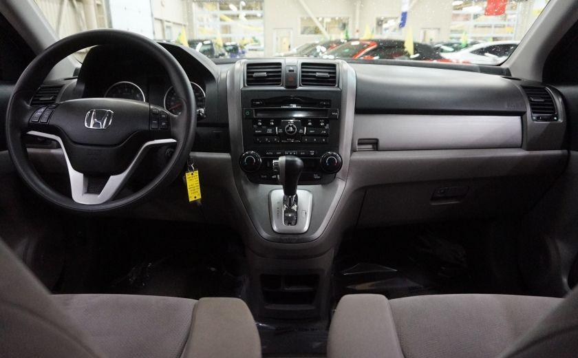 2010 Honda CRV EX AWD (toit ouvrant) #6