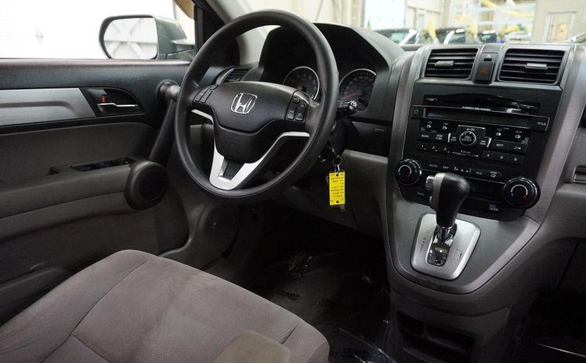2010 Honda CRV EX AWD (toit ouvrant) #7