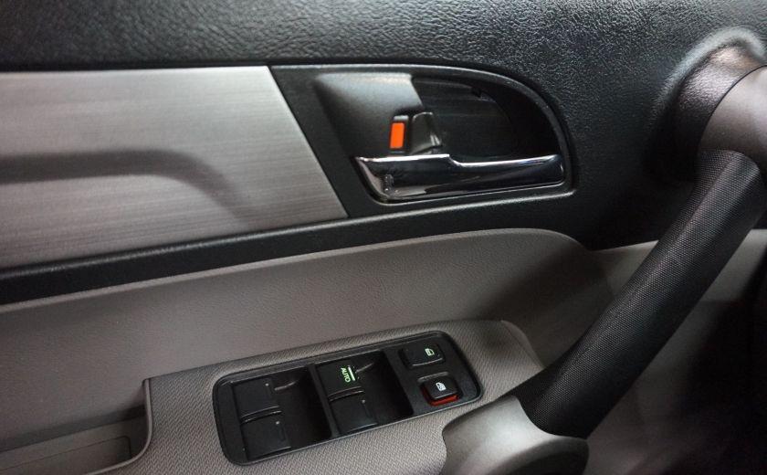 2010 Honda CRV EX AWD (toit ouvrant) #14