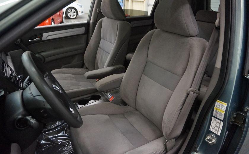 2010 Honda CRV EX AWD (toit ouvrant) #17