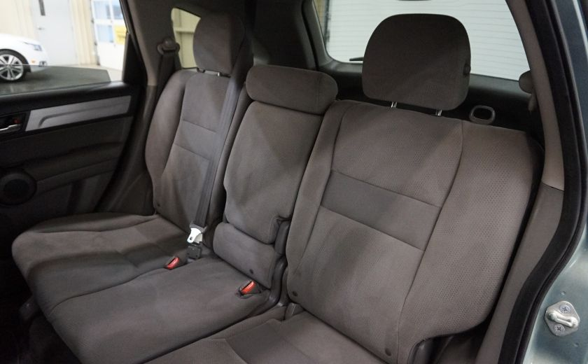 2010 Honda CRV EX AWD (toit ouvrant) #18