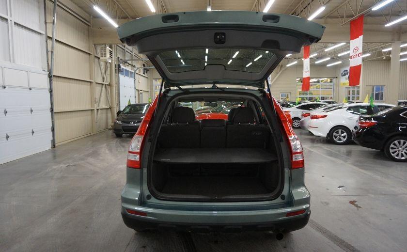 2010 Honda CRV EX AWD (toit ouvrant) #19