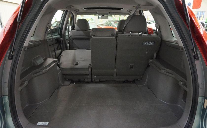 2010 Honda CRV EX AWD (toit ouvrant) #21