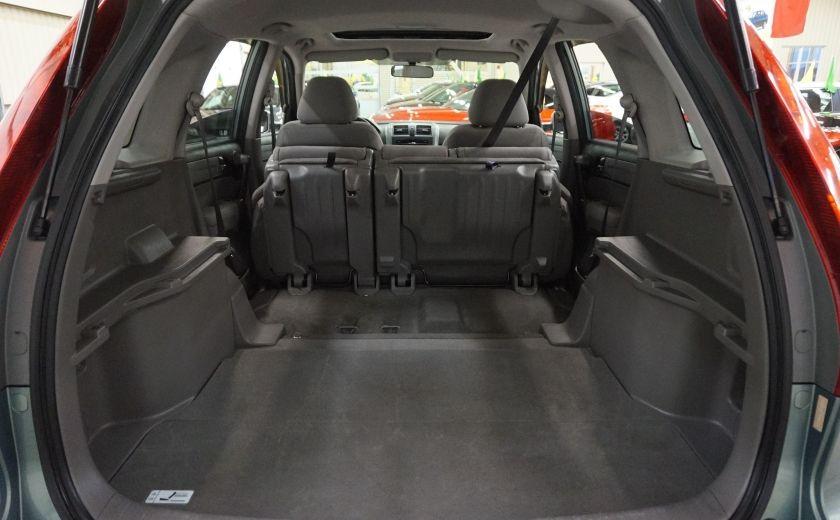2010 Honda CRV EX AWD (toit ouvrant) #23
