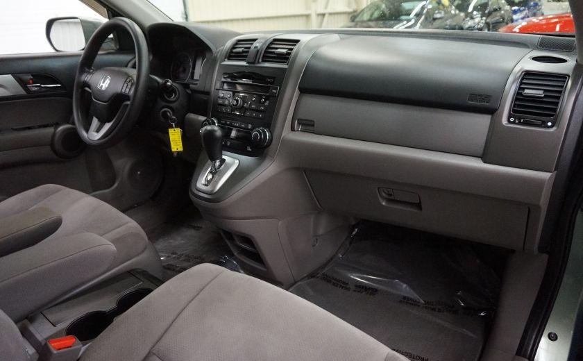 2010 Honda CRV EX AWD (toit ouvrant) #30