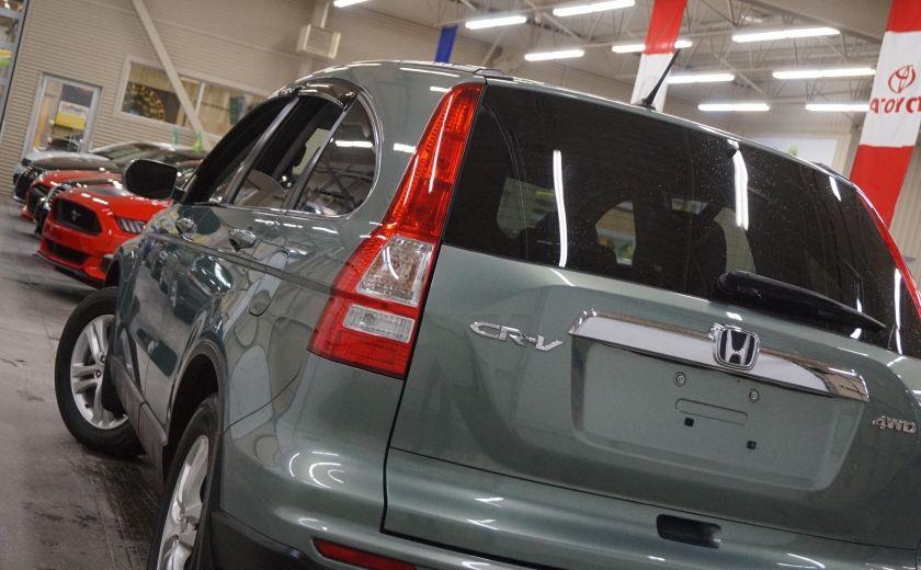 2010 Honda CRV EX AWD (toit ouvrant) #33