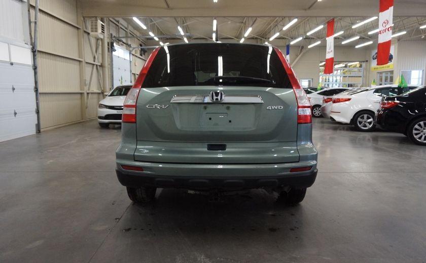 2010 Honda CRV EX AWD (toit ouvrant) #25