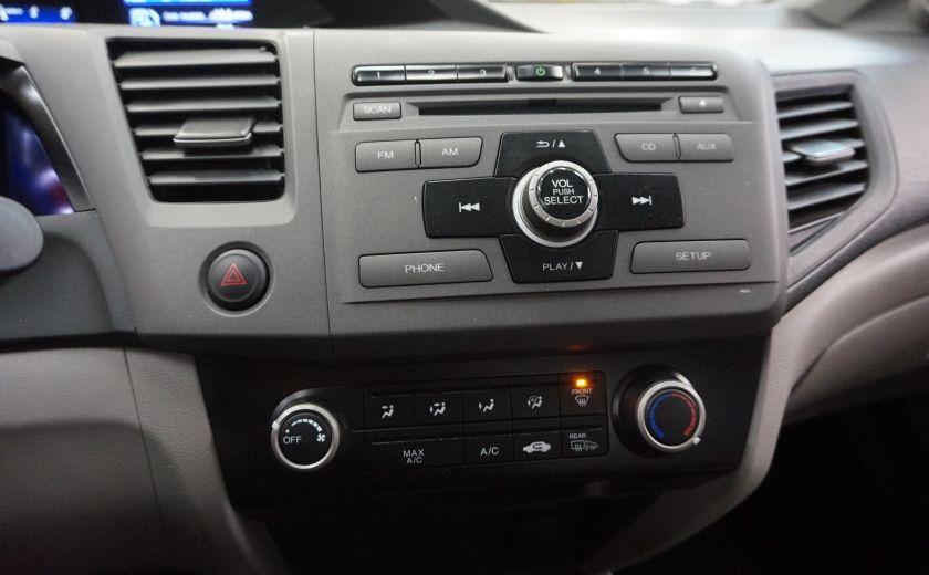 2012 Honda Civic LX Coupé #11
